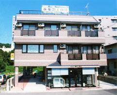 (株)重田工務店事務所
